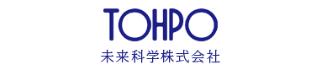 TOHPO 未来科学株式会